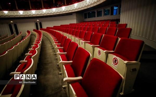 نخستین مسابقه مجازی تئاتر کاغذی