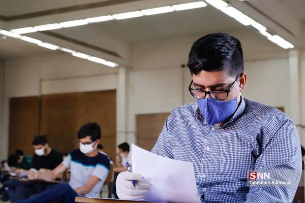 آزمون کارآموزی وکالت 99 لغو شد ، اعلام زمان جدید برگزاری، به زودی خبرنگاران