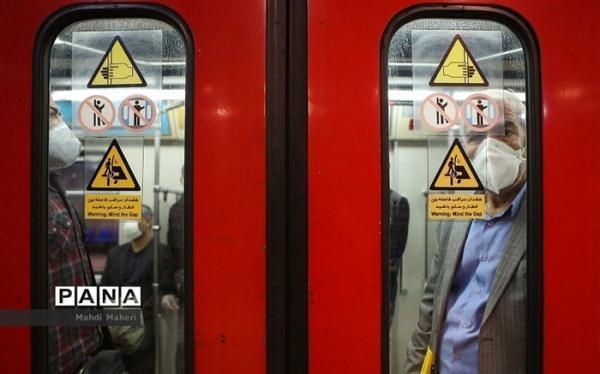 مدیرعامل متروی تهران: در نوروز بی وقفه کار می کنیم؛ حتی روز سیزده بدر