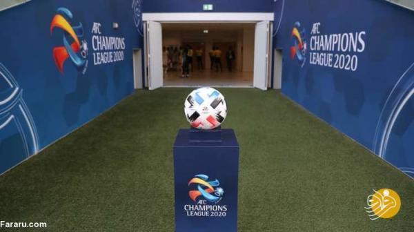 میزبانی لیگ قهرمانان آسیا تغییر می نماید؟